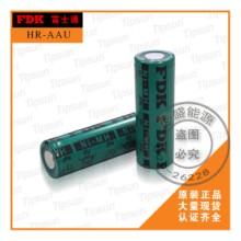 日本原装进口FDK品牌|HR-AAU镍氢电池|1.2V可充电柱状电池|品质保证
