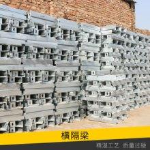 高速公路波形护栏配件横隔梁梁式桥护栏板镀锌箱形截面横隔板横隔梁批发