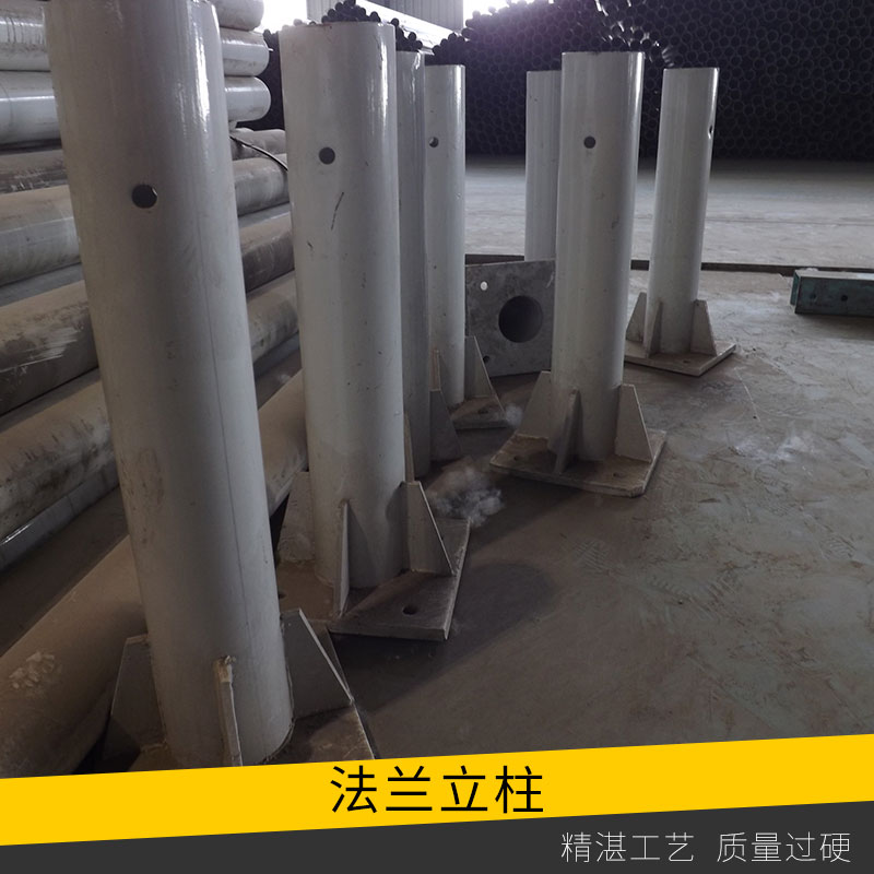 冠县北方交通设施法兰立柱批发高速公路护栏热镀锌/喷塑圆立柱