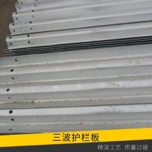 山东冠县北方交通设施三波护栏板厂家高速公路防撞波纹状钢护栏板