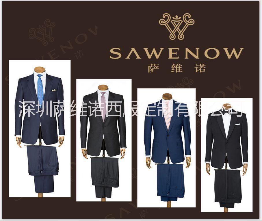 广州著名的西装定制店哪家好