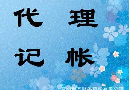 """017注册上海各种类型的公司流程详解?"""""""