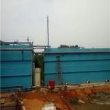 养猪污水处理设备  一体化污水处理设备 自动污水处理设备