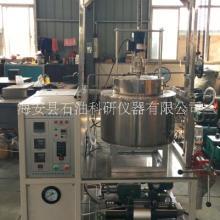 超临界水处理装置、超临界水处理装置生产厂家、超临界水氧化、超临界水处理装置原理、超临界水处理装置型号图片