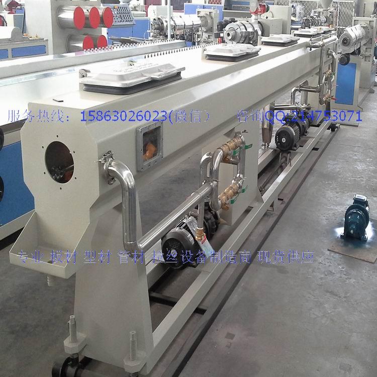 优质地暖管生产线图片/优质地暖管生产线样板图 (3)