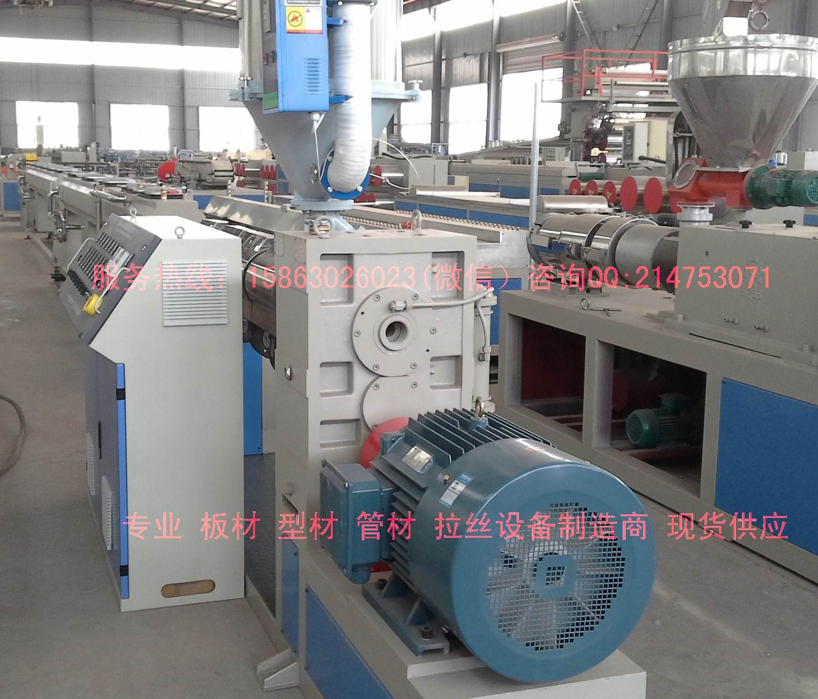 优质地暖管生产线图片/优质地暖管生产线样板图 (4)