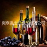 上海红酒橄榄油二手机械设备进口清 上海红酒橄榄油二手机械进口清关