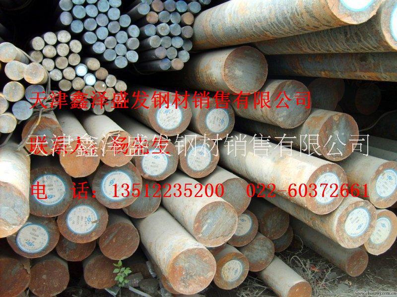Q345D圆钢供应商-耐低温Q345D圆钢价格-Q345D合金圆钢市场