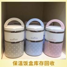 保温饭盒回收  保温饭盒库存高价回收 保温饭盒回收厂家图片