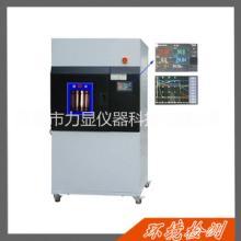 氙灯耐气候试验箱(立式)