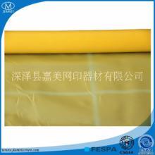 南京涤纶网纱300目、240目生产厂家