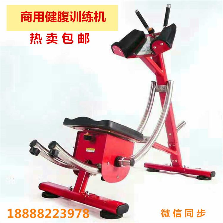 室内过山车滑翔机瘦身美腰健腹机美体运动健身器材