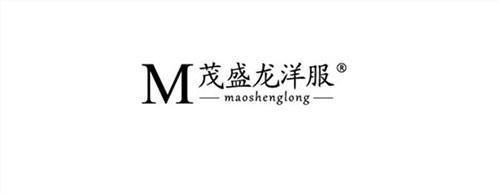 上海唐装旗袍定做 茂盛龙供 效率高的唐装旗袍定做商