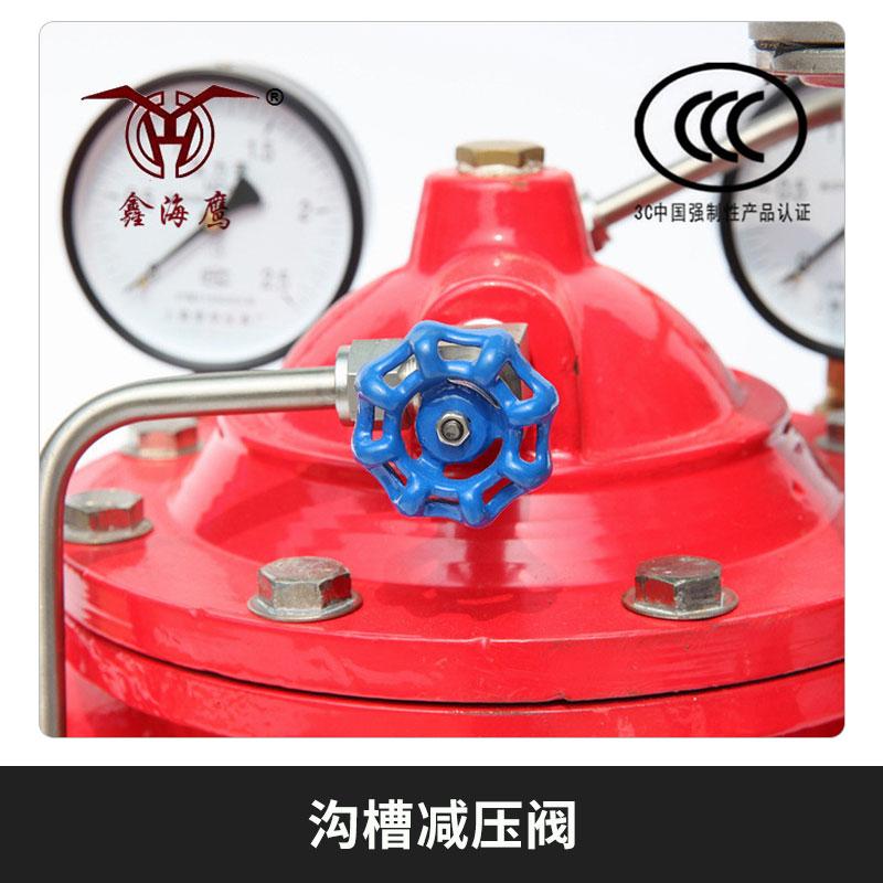 减压阀图片/减压阀样板图 (4)