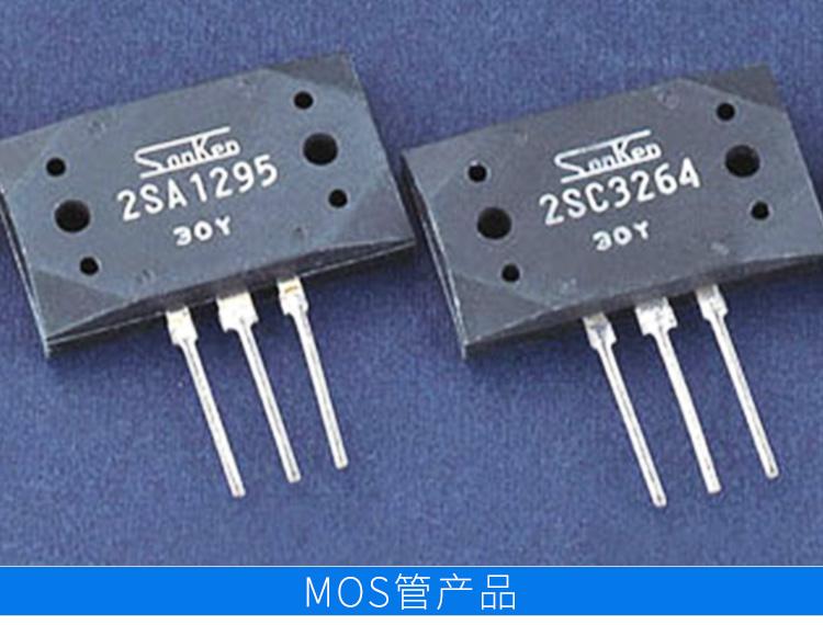 求三肯对管2sa1494,2sc3858的功放电路图