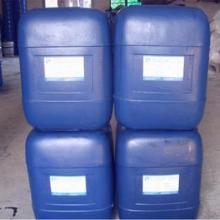 环氧固化剂价格 环氧固化剂供应商