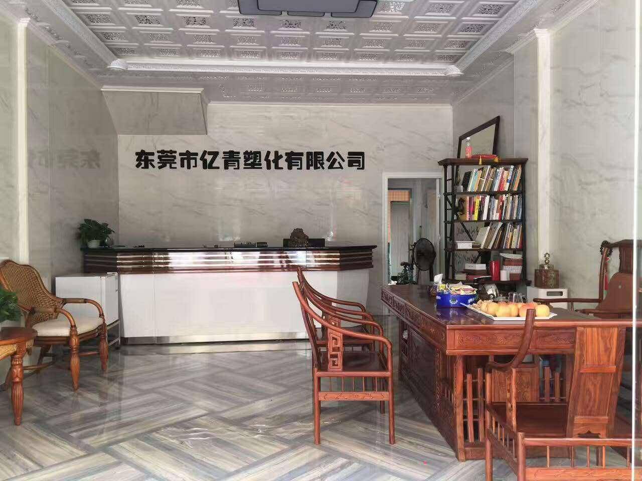 PET价格  广东pet价格、供应常州华润pet聚酯切片、拉丝片材原料8863、东莞亿禾