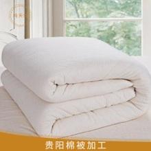 贵阳棉被加工优质新疆棉絮100%纯棉棉被被子被芯厂家定制批发