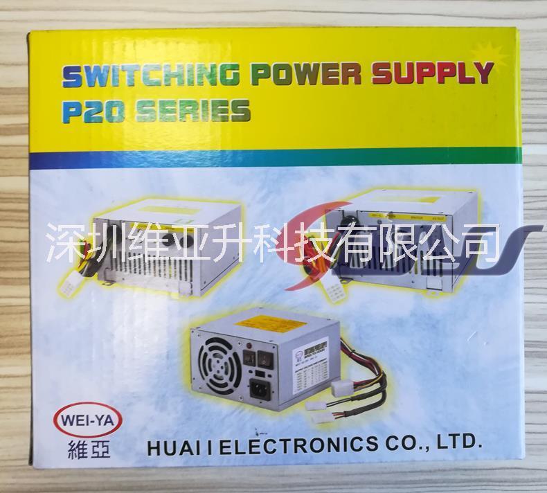 台湾维亚四路开关直流/交流电源P20 5V.12V.24V.48V.-5V.-12V 维亚稳压电源P2040G-N 维亚