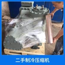 东莞雪宏机电设备长期出售二手制冷压缩机中央空调制冷压缩机批发