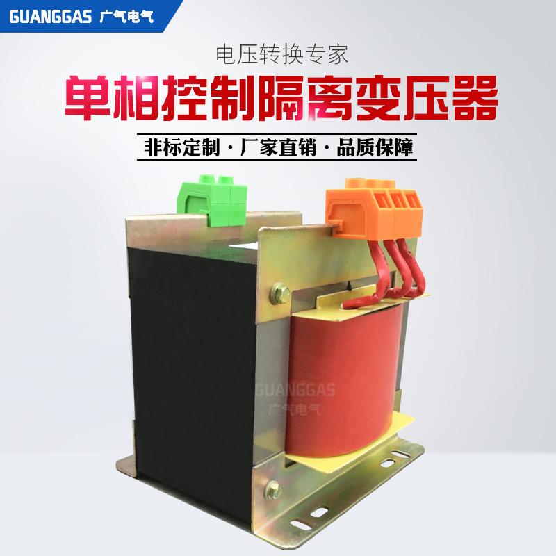 单相控制变压器/发动机用变压器/变压器厂家