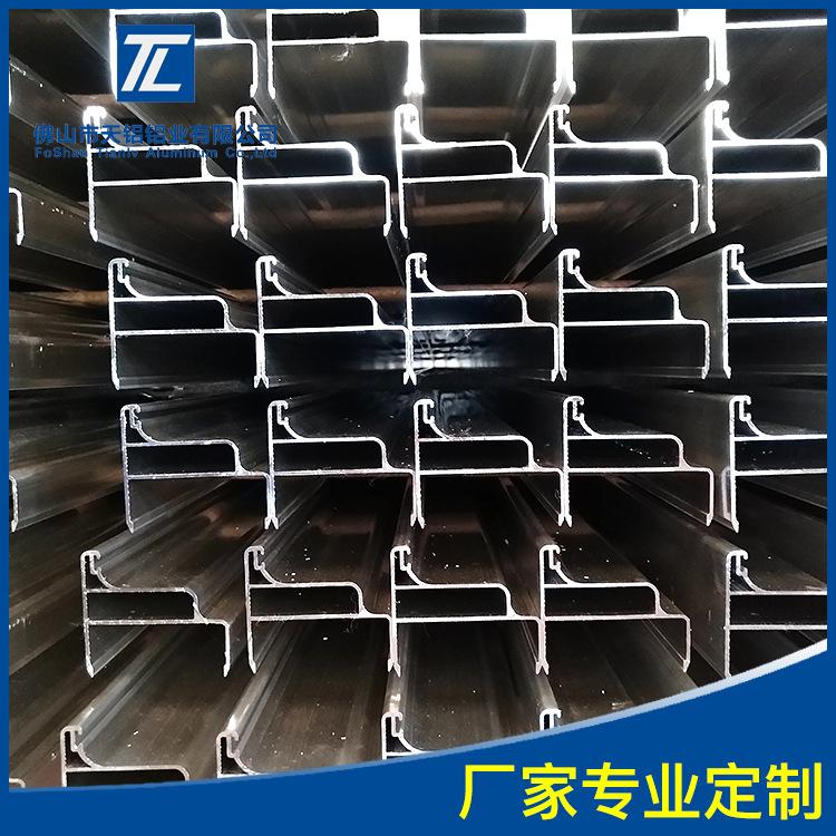 铝型材模组_铝型材线性供货商_v模组配件数码图纸配件蓝大连图片