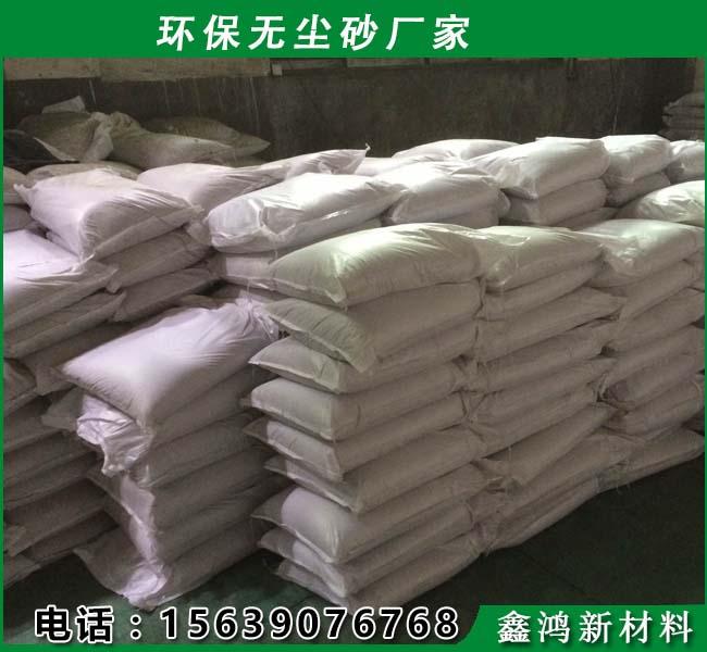 河南专业喷砂磨料生产厂家 新型玻璃喷砂磨料 环保无尘砂