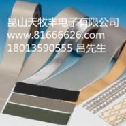 铝箔胶带、铜箔胶带图片