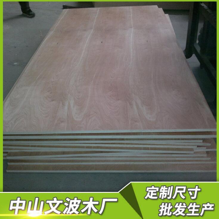 广东复合板夹板厂家,广东复合板夹板报价,广东复合板夹板批发,广东复合板夹板定做