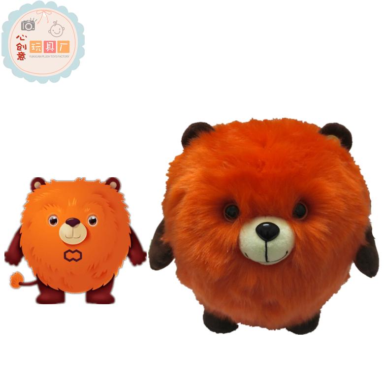 企业吉祥物 批量定制毛绒玩具 定做公司公仔玩偶 来图来样定制