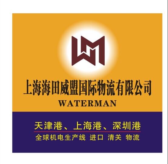上海进口二手机械报关公司
