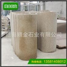 专业批发 高品质黄金麻 黄金麻异型工艺 柱子 金麻石材厂家