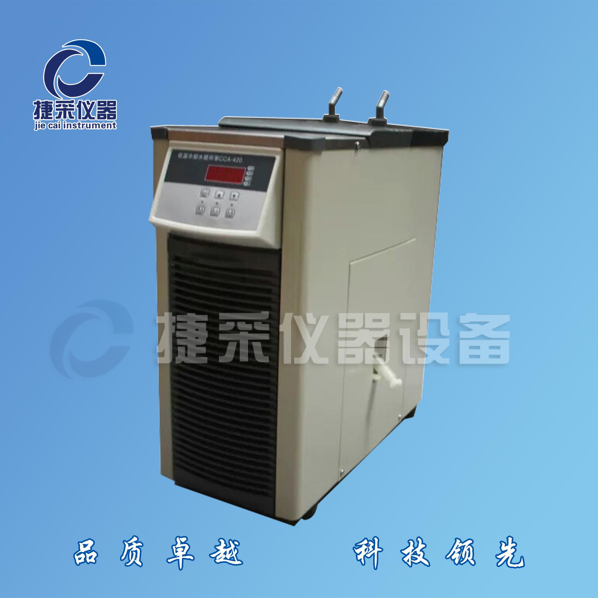 辽宁低温冷却液循环泵,学校实验室低温冷却液循环泵