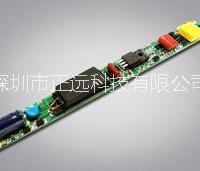 深圳正远科技大量供应日光灯电源