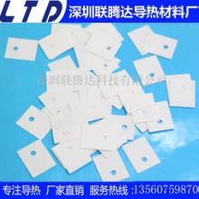电焊机IGBT散热陶瓷片电源模块散热陶瓷片高导热氧化铝陶瓷片图片