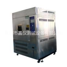 三箱式冷热冲击试验箱  三箱式冷热冲击试验箱 温度冲击试