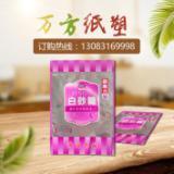 厂家定制 食品塑料包装袋 白糖5 厂家定制食品塑料包装袋