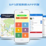 汽车GPS定位器-ZK600C