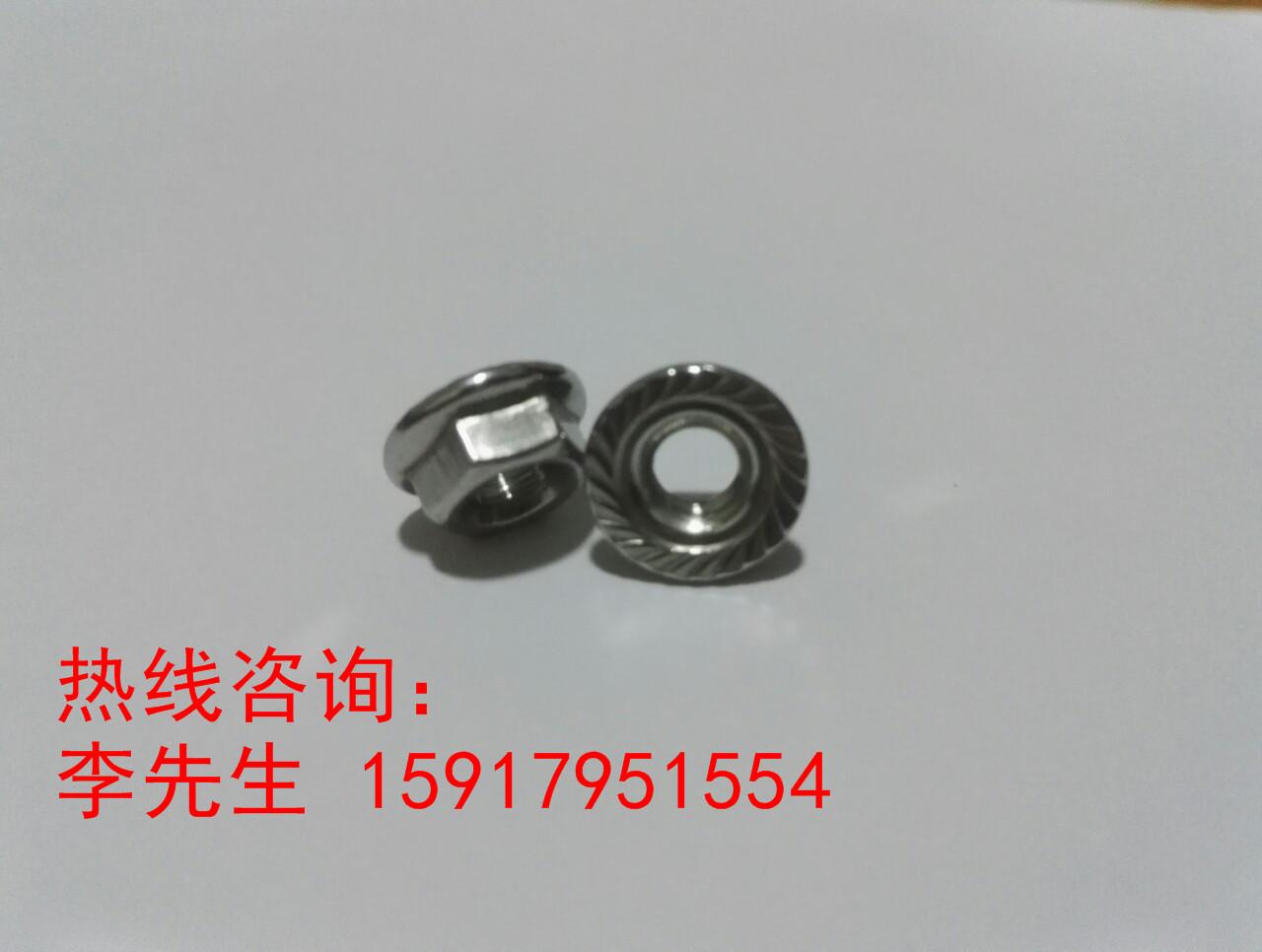 花齿螺母,M4-M12多规格法兰面螺母,揭阳法兰螺母厂家,花齿螺母批发