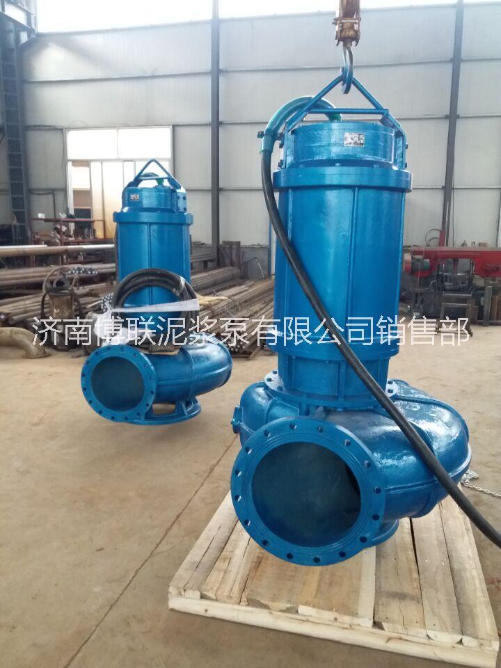 大型排污泵,大口径污水泵,16寸废水泵