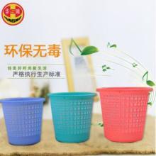 华顺塑料垃圾桶家用卫生桶厨房专用收纳杂物桶办公室废纸篓批发