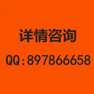 新浪博客帐号_新浪博客软件