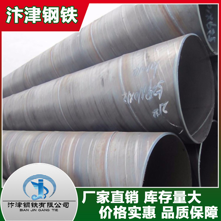 佛山螺旋钢管优质低碳素结构钢双面焊螺旋管道广东螺旋焊厂家直销