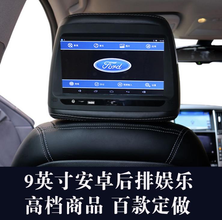 车易得安卓系统四核 9寸头枕平板显示器 车载电脑屏 安卓头枕屏