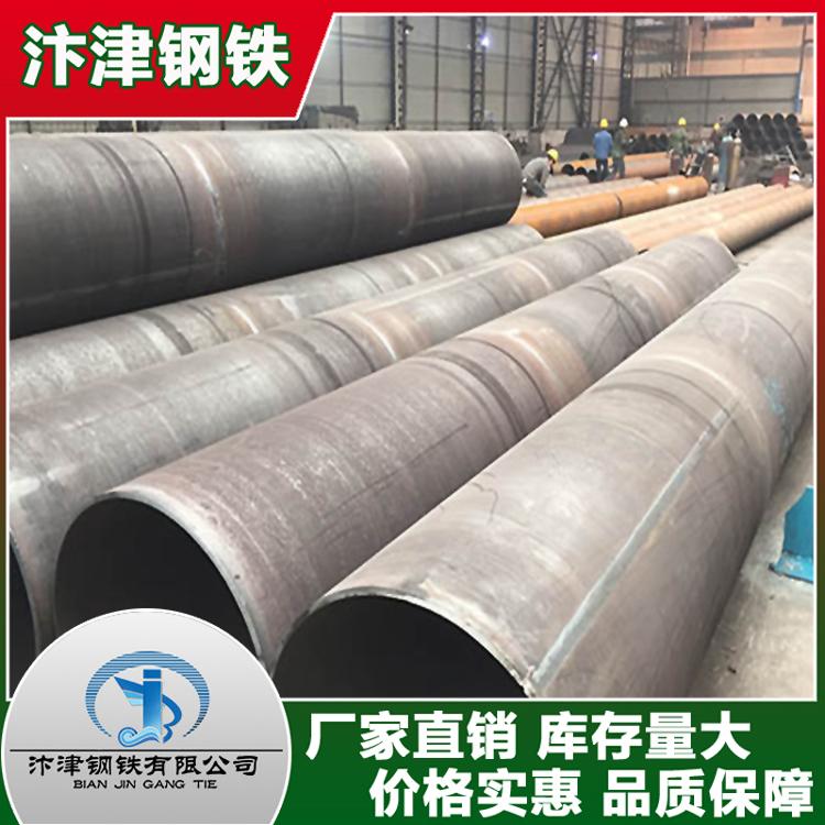 佛山市钢板卷管大口径焊接钢板卷管螺旋焊管厂家直销