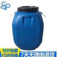 四川50L化工塑料桶直销 50L化工塑料桶批发 50L化工塑料桶 50L化工桶