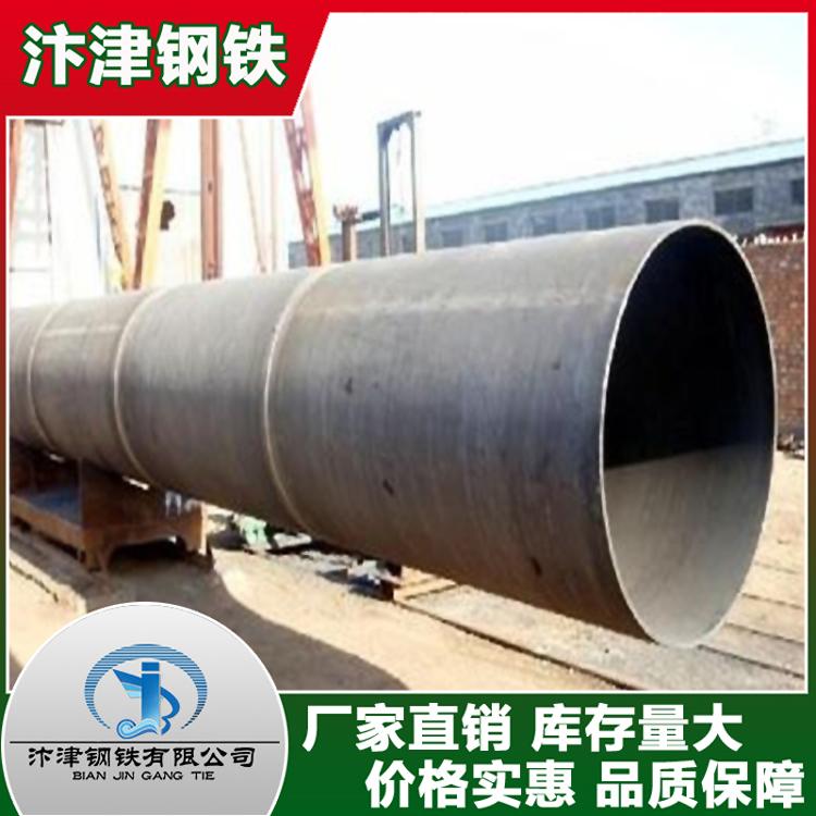 佛山钢板卷管大口径焊接钢板卷管螺旋焊管批发可加工定制