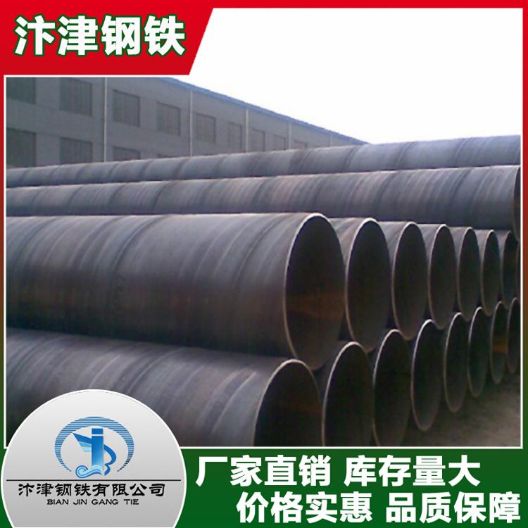 佛山大口径厚壁螺旋管生产厂家优质钢板双面焊螺旋管加工定制