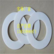 四氟垫片DN800PN1.0 外环缠绕垫 橡胶复合垫片 河北垫片现货供应批发