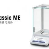 电子天平ME203E